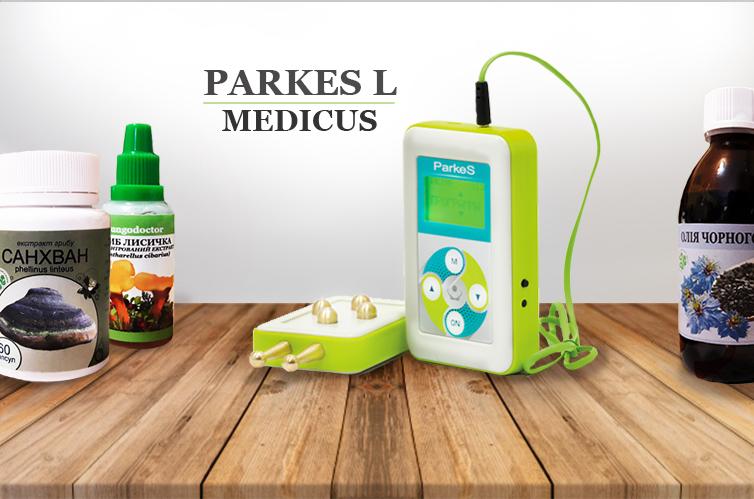 Аппарат электродинамической терапии Parkes — L